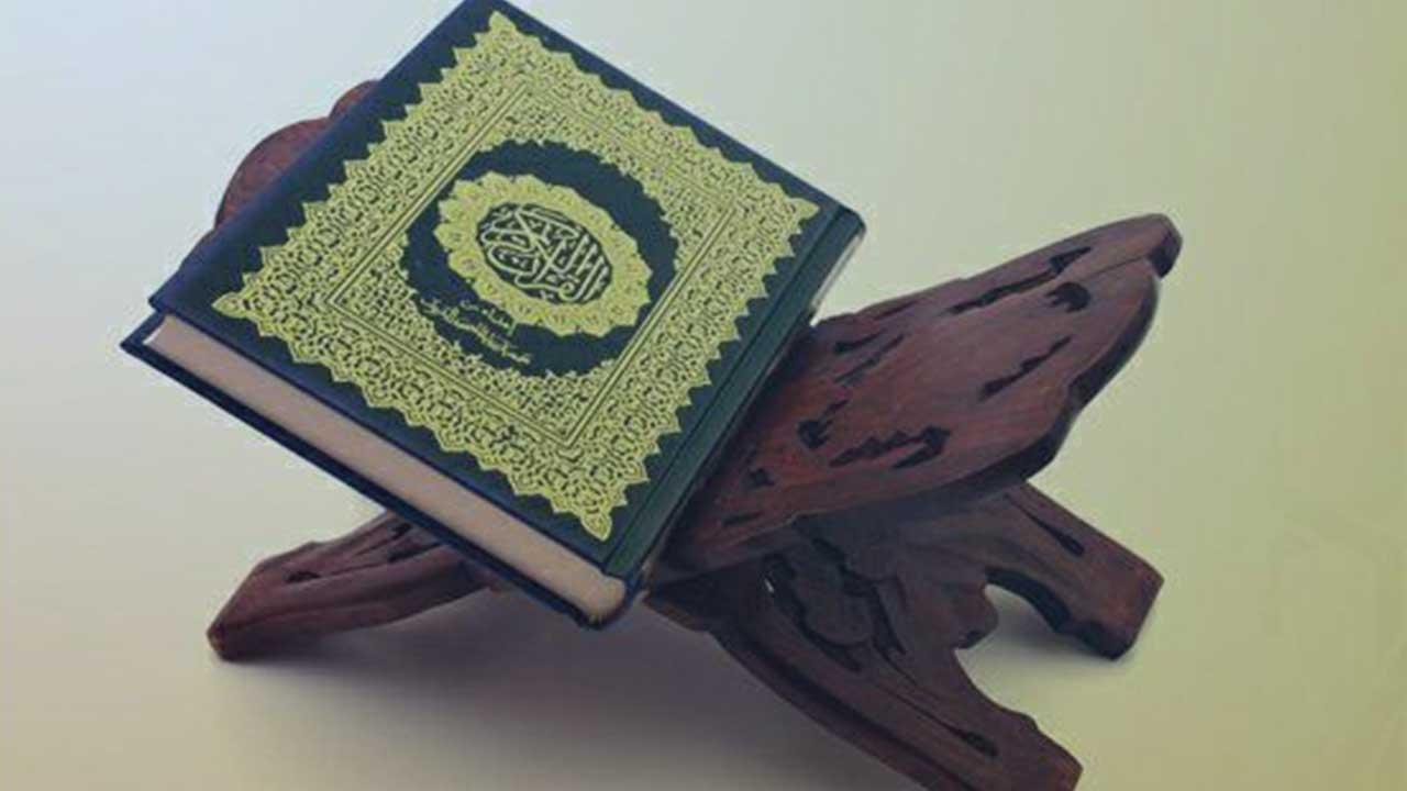 آلة فهم القرآن والعلوم الإسلامية
