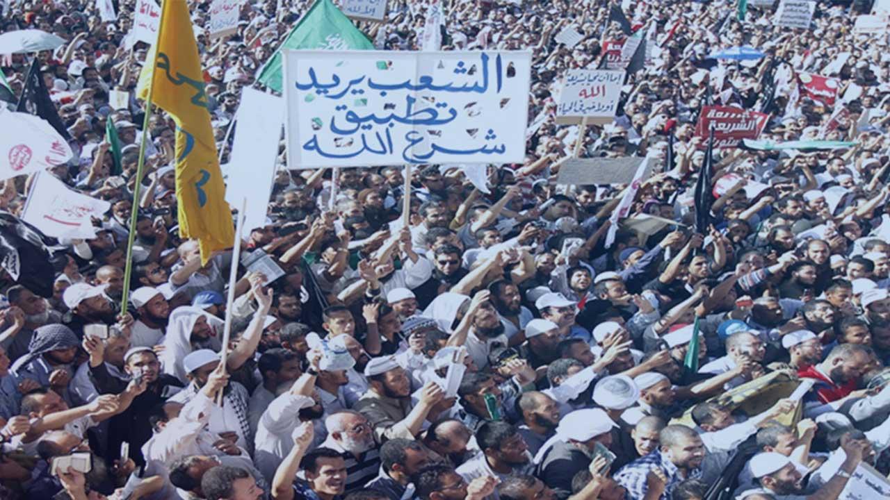 """سلسلة الفكر السياسي الإسلامي """"1"""". مدخل لمفهوم الحاكمية."""
