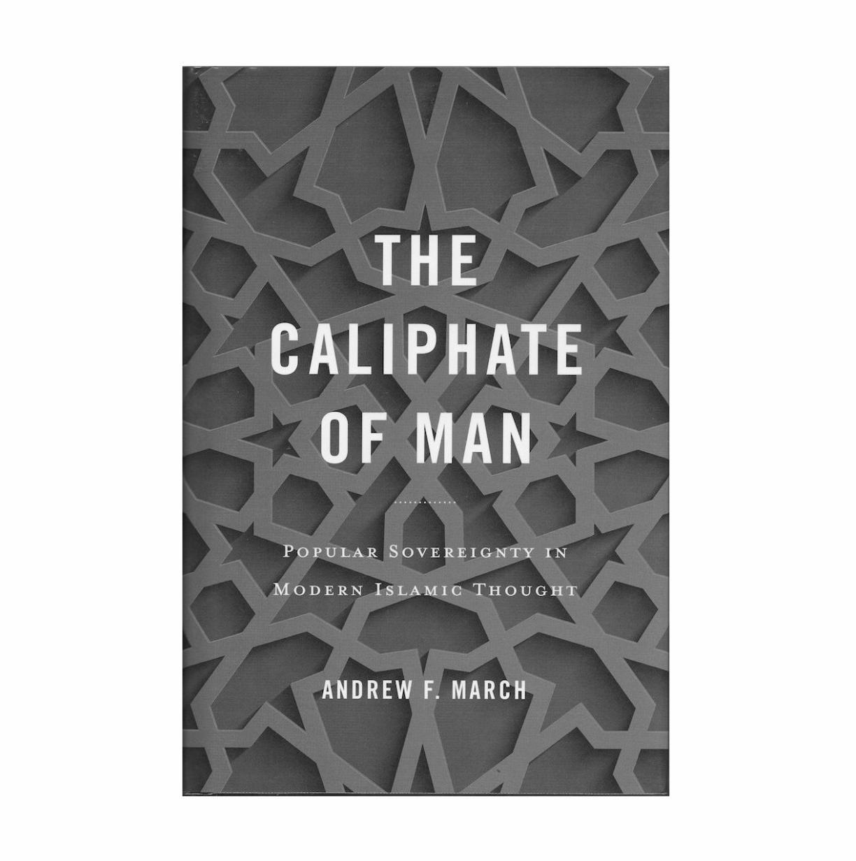خلافة الإنسان: السيادة الشعبية في الفكر الإسلامي الحديث