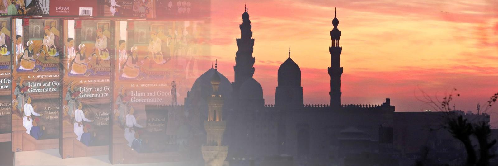 الإسلام والحكم الراشد: فلسفة سياسية للإحسان