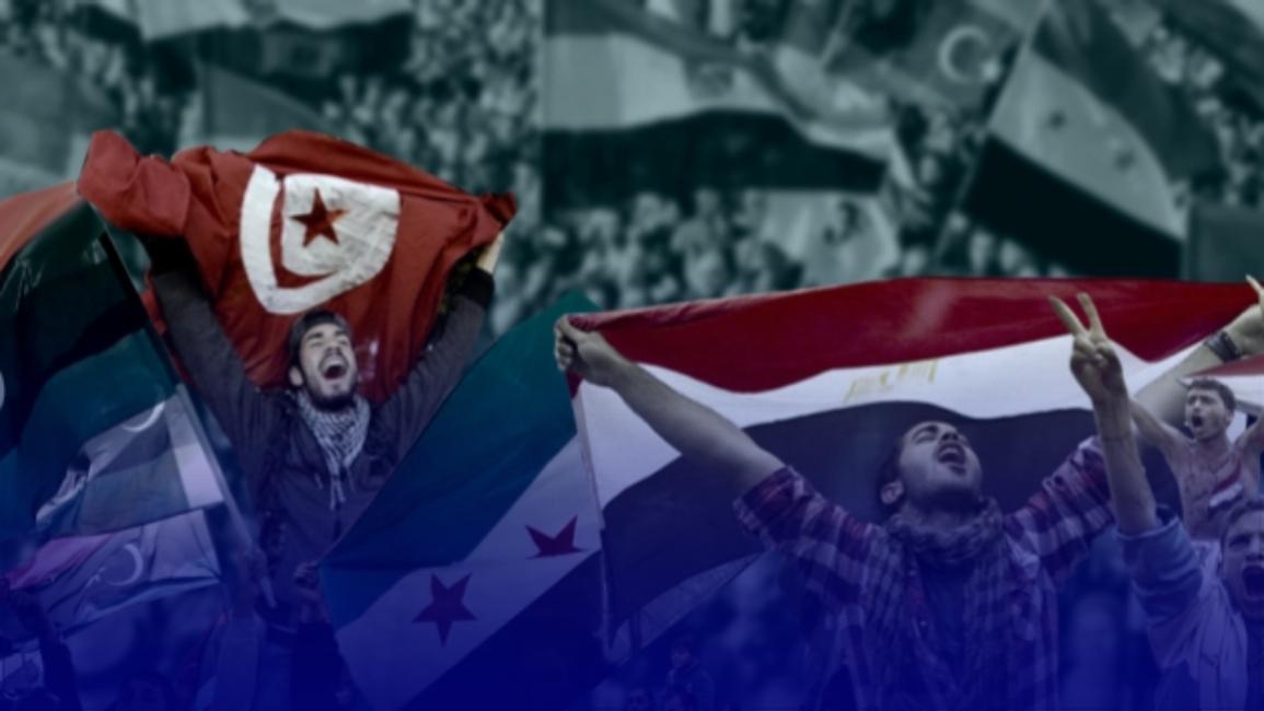 المسكوت عنه في الربيع العربي