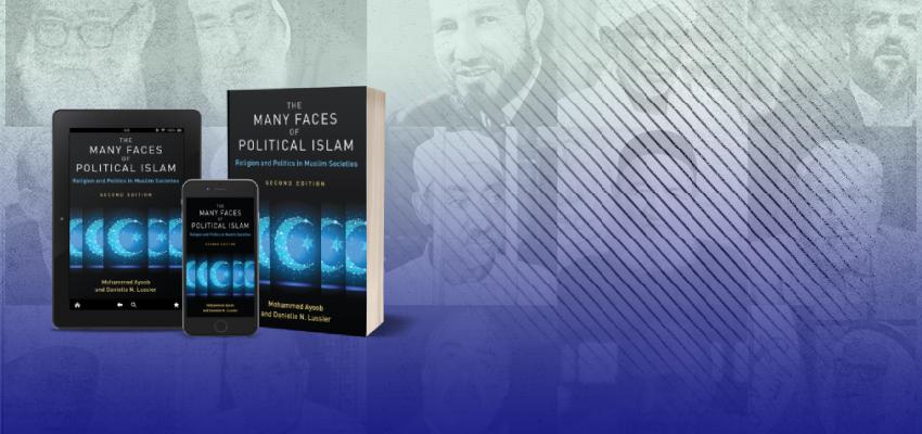 مراجعة كتاب:  الأوجه المتعددة للإسلام السياسي: الدين والسياسة في المجتمعات الإسلامية
