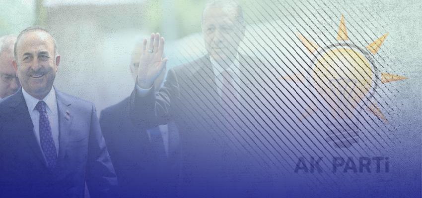 دور السياسة الخارجية التركية في بناء الهوية الحزبية لحزب العدالة والتنمية التركي (AKP)