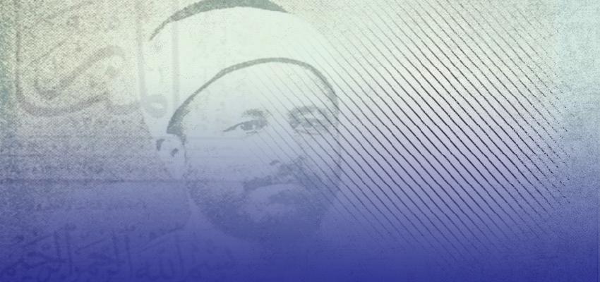 رشيد رضا بين التراث والحداثة : دراسة نقدية