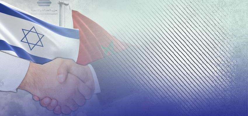 السياسة الخارجية للأحزاب الإسلامية: قراءة في موقف حزب العدالة والتنمية المغربي من التطبيع