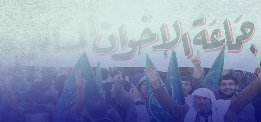 الإخوان المسلمون والحداثة: أثر الانخراط في الدولة الحديثة على خطابهم
