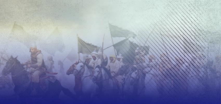 الحرب والسلم في العلاقات الدولية: دراسة مقارنة بين الإسلام والغرب