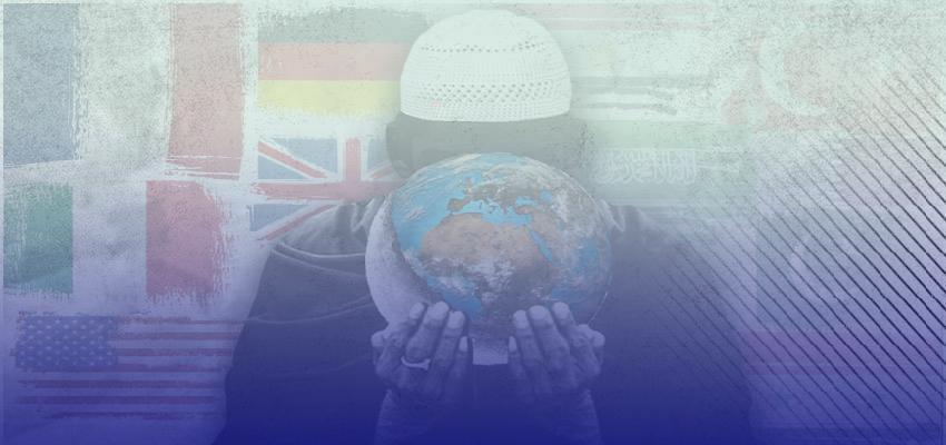 واقع الجهود التنظيرية المستقبلية في العالم الإسلامي: الصعوبات والحلول
